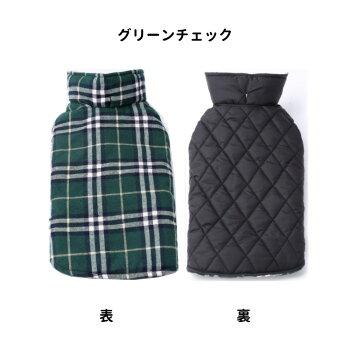 中型犬・大型犬用・ダウン・チェック柄・秋冬・犬屋・いぬや・inuya