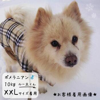 犬服秋冬中型犬大型犬用防寒ジャケットコートブルゾンhappierブランドベストペット洋服ペット洋服