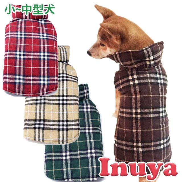 中型犬 犬 服 秋 冬 ダウン リバーシブル チェック柄 防寒 ジャケット コート フレンチブルドッグ happier