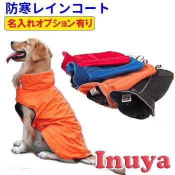 中型犬大型犬用レインコート秋冬防寒ボーダーコリー