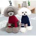 犬服 長袖 セール タートルネック 袖 ボーダー 小型犬 インナー 春 秋 冬 cheepet ブランド Tシャツ チワワ ヨーキー …