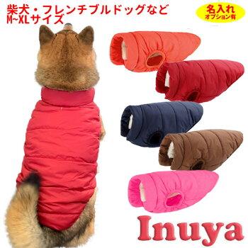 柴犬・フレンチブルドッグ・犬服・秋冬・ダウンベスト・防寒・ドッグウェア