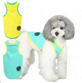 犬服 メッシュタンクトップ S〜XL 小型犬 HOOPET ブランド 春 夏 犬屋