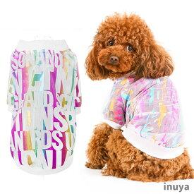 犬服 シースルー ジップTシャツ S〜XL 小型犬 春 夏 カラフル 虹色 犬屋