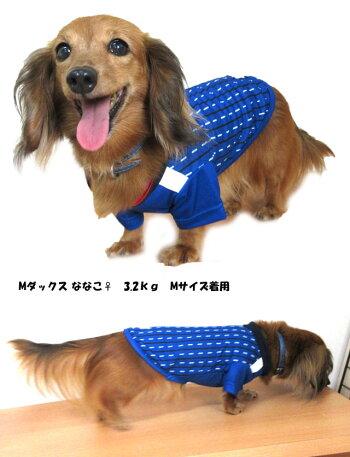 犬大型犬服メッシュTシャツサッカーユニフォーム7〜9XL大型犬超大型犬ドッグウェア