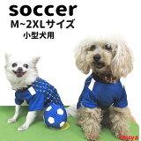 犬・猫・服・サッカー・ユニフォーム・小型犬
