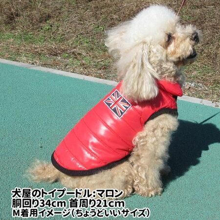 中型犬犬服秋冬ダウン風ジャケットユニオンジャックフード無し(XXLサイズ)裏地フリース