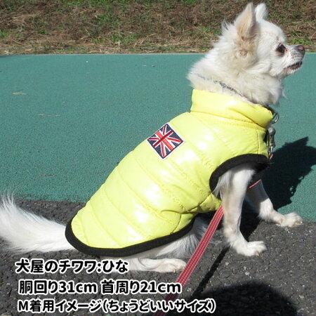 中型犬犬服秋冬ダウン風ジャケットユニオンジャックフード無し裏地フリースシュナウザー柴犬フレンチブルドッグフレブルなど