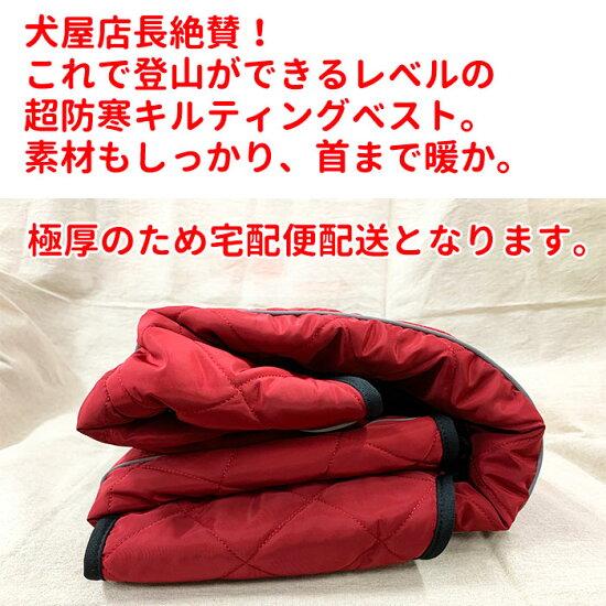 柴犬・フレンチブルドッグ・ハイネック・犬服・秋冬・ダウン・ベスト・防寒・ドッグウェア