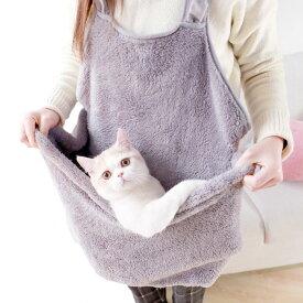 【あす楽】 猫 エプロン ふわふわ 秋 グッズ あったか 抱っこ紐 寝袋 カンガルー いつもいっしょ 小型犬 ベッド ハンモック 猫用品 HOOPET ペット 洋服 おしゃれ