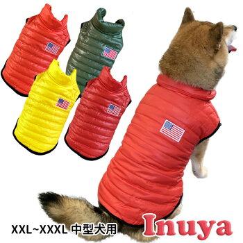 中型犬用・犬服秋冬・USA・アメリカ・ジャケット・ベスト・フレンチブルドッグ