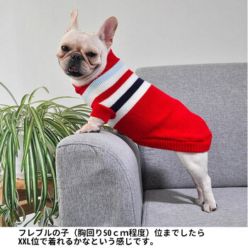 犬服・ノルディック・タートルネック・セーター・小型・中型犬用
