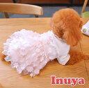 犬服 【ホワイトニット 花柄ドレス】 ワンピース ピンク かわいい フリル フリフリ 小型犬 春 夏 女の子 お花 レース …
