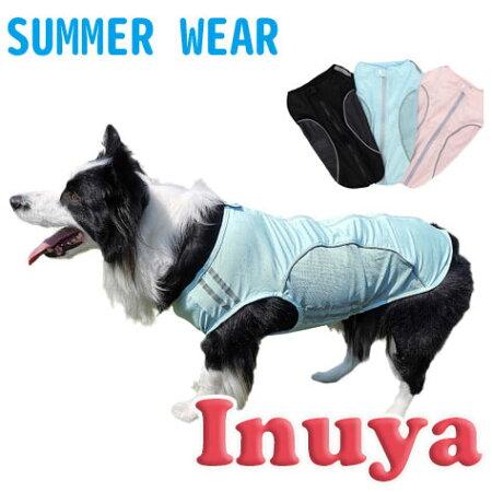 スリムフィットジャージ・犬服・ジッパー・メッシュ・ノースリーブ・中型犬・大型犬・散歩・反射・日焼け止め・部屋着・春・夏