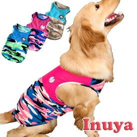 ( アウトレット ) 犬 服 【 迷彩 】 ツートン メッシュ タンクトップ 春 夏 中型大型犬 犬屋 デザイン スポーツ 送料無料
