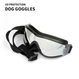 犬 UVカット ゴーグル 反射ブラック(あご紐あり)アクセサリー 中型犬 大型犬用 夏 冬 サングラス 犬屋