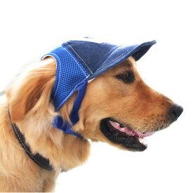 犬 ベースボール キャップ 帽子 メッシュ 各種 小型 中型犬 大型犬用 グッズ 春 夏 犬屋