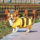 犬 レインコート ハチ (蜂) 中型犬 大型犬 コスチューム コスプレ 春夏秋冬用 簡単雨具 カッパ ハロウィン グッズ 送料無料 犬屋