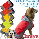 犬・レインコート・大型犬・中型犬・雨具・春夏秋冬・雪・ボーダーコリー