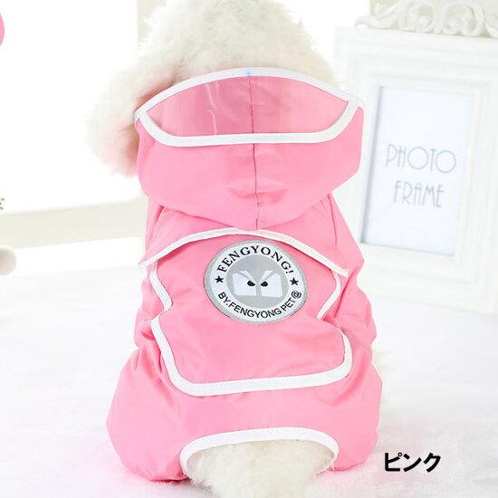 犬・レインコート・大型犬・中型犬・雨具・春夏秋冬・雪・ラブラドールレトリバー