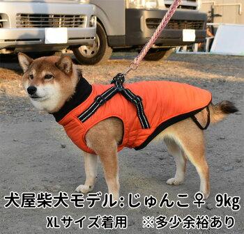 防寒・暖かい・シュナウザー・犬服秋冬小型犬・中型犬・アーミーブランド・ペット・洋服