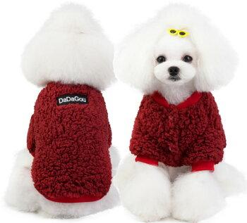 【フェイクレザーダウン】防寒暖かいトイプードルマルチーズチワワ犬服秋冬小型犬中型犬犬屋アーミーブランドペット洋服