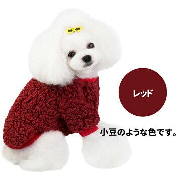 犬服防寒暖かいトイプードルマルチーズチワワ秋冬小型犬犬屋ペット洋服新発売