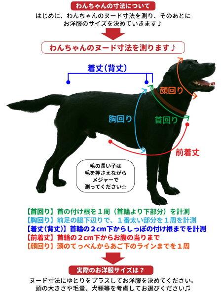犬服可愛いフリフリキュートワンピースドレスデニムリボンS〜XL小型犬春夏フォーマル