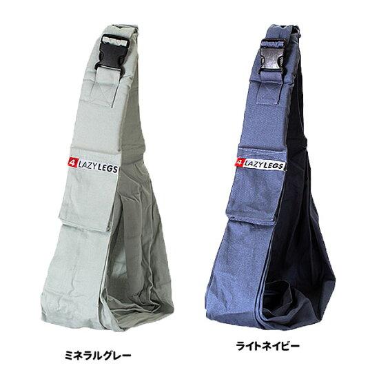ペット・スリング・4LazyLegs・抱っこひも・バッグ・10kg・キャバリア・ビションフリーゼ