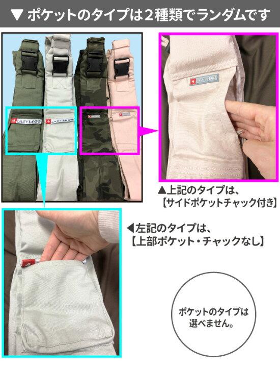 ペット・スリング・4LazyLegs・抱っこひも・バッグ・10kg・シーズー・ジャックラッセルテリア