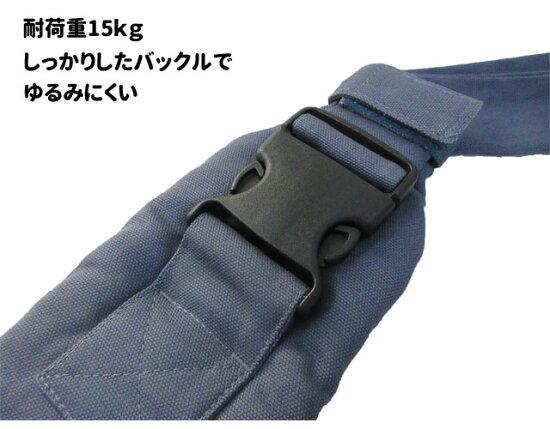 ペット・スリング・4LazyLegs・抱っこひも・バッグ・10kg・ミニチュアシュナウザー