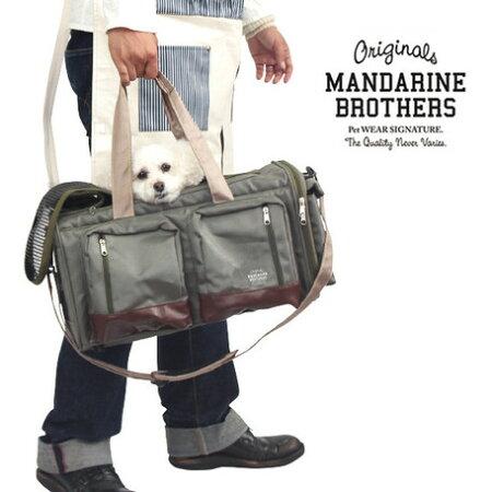 ★犬・猫★BIGPOCKETCARRYBAG-KHAKI/ビッグポケットキャリーバッグMANDARINEBROTHERS
