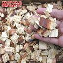 ナチュラル ウッドチップ 50L×2袋(杉 サワラ 樹皮入り 国産 ) 送料無料 全犬種対応 代引きは使えません 犬屋