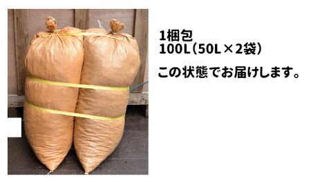 ナチュラルウッドチップ100L(杉サワラ樹皮入り国産)