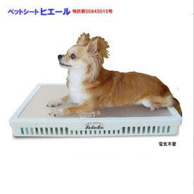 犬 猫 ひんやり マット ヒエール 暑さ対策 気化熱 冷やし電源不要 ペット ベッド 小型犬用品 夏 熱中症 ひえひえ 犬屋 送料無料