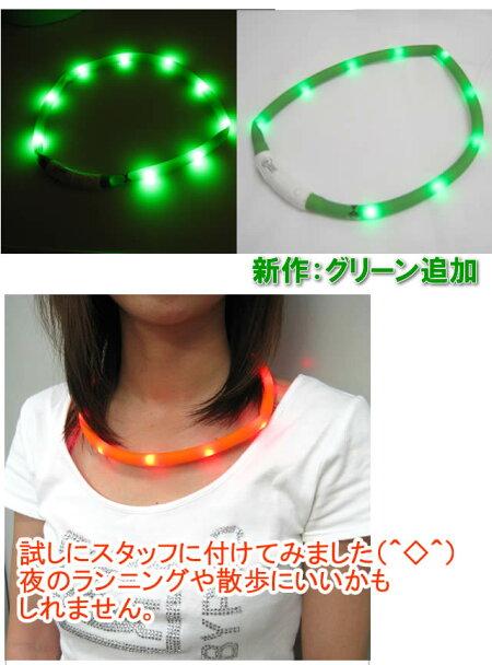 USB充電式LEDフラッシュバンド首輪・犬・夜・ライト・安全・アクセサリー