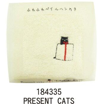 猫・雑貨・グッズ・タオル・ハンカチ・ネコ
