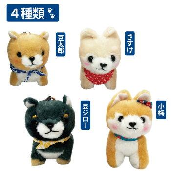 豆しば三兄弟ティッシュカバー豆太郎ぬいぐるみ柴犬