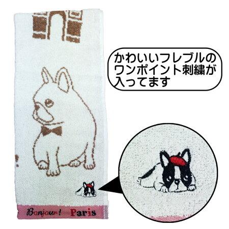 【ジャガードフェイスタオルフレンチブルドッグパリ】ハンカチフレブルやわらかプチギフトかわいいパルマート犬屋