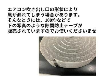 グットくーるワン・ジャバラホース・夏・扇風機・代わり・便利グッズ・ひんやり・カー用品