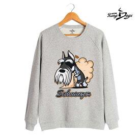 オーナー トレーナー ミニチュアシュナウザー 髭 爺 メンズ・レディース デザイン イラスト 犬 (S〜XL)犬屋