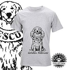 Tシャツ 半袖 ゴールデンレトリバー RESCUE メンズ・レディース デザイン イラスト 犬 (S〜L) オーナー 犬屋