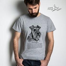 Tシャツ 半袖 シュナウザー 黒線デザイン メンズ・レディース デザイン イラスト 犬 【S〜L】 オーナー 【kingdogs】 犬屋