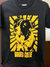 Tシャツ 半袖 ボーダーコリー メンズ・レディース デザイン イラスト 犬 【S〜L】 オーナー 【kingdogs】 犬屋