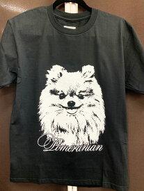 Tシャツ 半袖 ポメラニアン メンズ・レディース デザイン イラスト 犬 【S〜L】 オーナー 【kingdogs】 犬屋