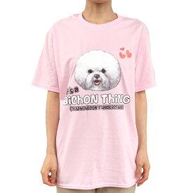 Tシャツ 半袖 ビションフリーゼ ピンク ビション デザイン メンズ・レディース デザイン イラスト 犬 【S〜L】 オーナー 【kingdogs】 犬屋
