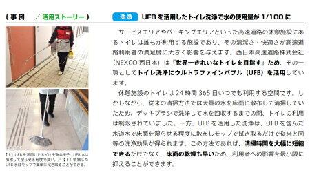 ジアナノクリアスプレー500ml×2本セット今ならミニスプレーボトル付き(次亜塩素酸水ナノバブル)アルコール不使用除菌防菌消臭ストレートタイプ(希釈不要)