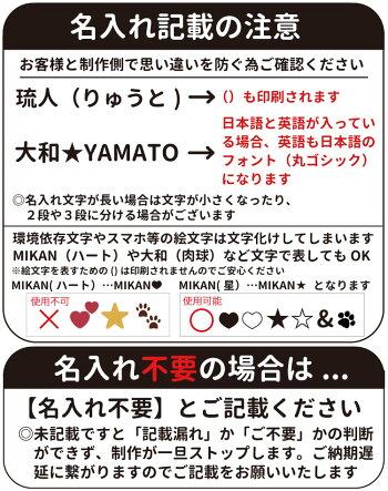 犬服FULLCOOL専用メッシュクールタンクトップ1100円犬屋