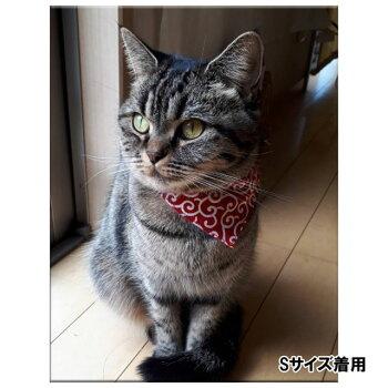犬・猫・バンダナ・唐草・迷彩・小型・中型・大型犬