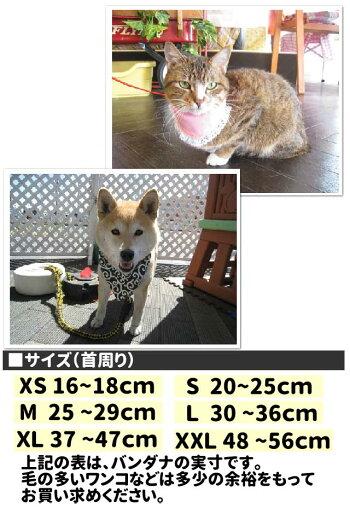 犬猫バンダナワンタッチ取り付け唐草/迷彩/ピンク犬屋いぬやオリジナル小型/中型/大型犬対応柴犬